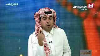 صالح الداوود - إدارة خالد البلطان اتخذت برودوم كمخرج لبيع ناصر الشمراني #برنامج_الملعب