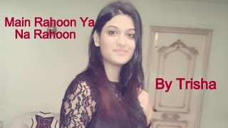 Main Rahoon Ya Na Rahoon | Female Cover By Trisha