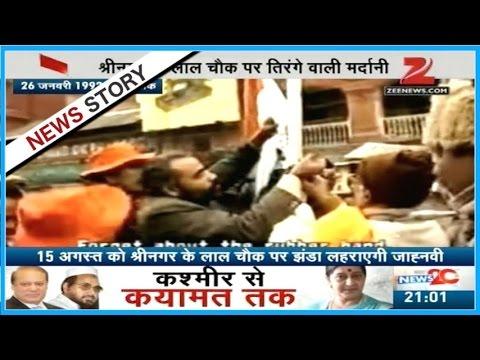 Jhanvi's mission of hosting flag in red chowk of Kashmir | Part I