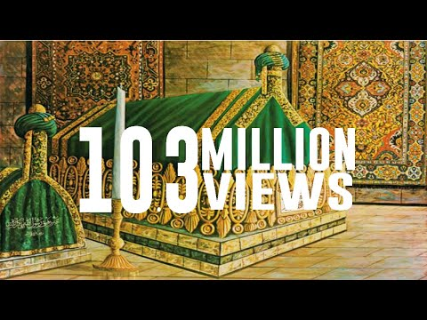 A Video That You Have Never Seen Before || Graves of All Prophets || Holy Places || Islamic History