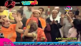 كليب البطه من فيلم ظرف صحي شاكيرا وحمزة   كامل