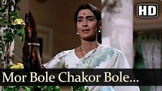 Mor Bole Chakor Bole Aaj - Gauri Song - Lata Mangeshkar - Old Hindi Song