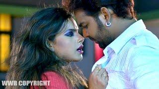 Pawan Singh - Kavya Singh | LOVE