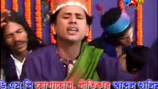 Khaja Baba Khaja Baba By Shorif Uddin  Bangla Baul Folk Song
