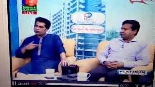 Andalib rahaman partho in bangla vision on 2 april 2013 part 2