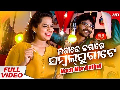 Xxx Mp4 Nach Mor Bulbul Sambalpuri Song Umakant Barik Amp Asima Panda Sidharth TV Sidharth Music 3gp Sex