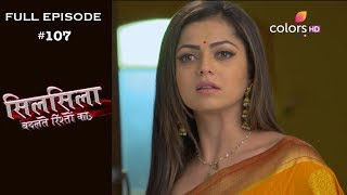 Silsila Badalte Rishton Ka - 30th October 2018 - सिलसिला बदलते रिश्तों का  - Full Episode