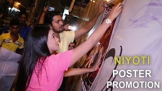 Niyoti Poster Promotion | Arifin Shuvoo | Jolly | Jaaz Multimedia | Niyoti Bengali Movie 2016