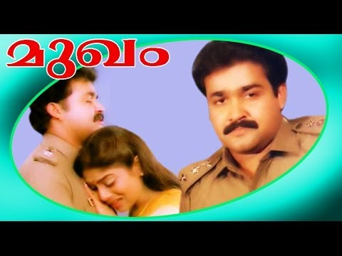 Mukham Superhit Action Thriller Malayalam Movie Mohanlal.