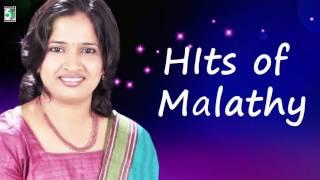 Malathy Super Hit Collection | Audio Jukebox