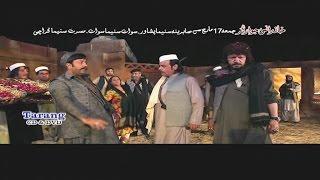 Khandani Jawargar Song 09 - Pashto New HD Songs,Pushto New HD Film,2017 - Jahangir Khan,Shahid Khan