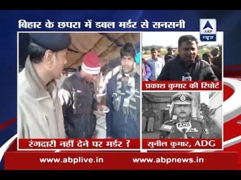 Bihar: Construction company's Munshi, Manager shot dead