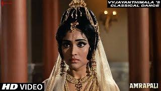 Vyjayanthimala 's Classical Dance | Amrapali  | Sunil Dutt| Shankar - Jaikishan