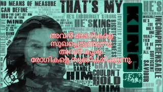 ENTE RAAJAVU - My King's Speech in Malayalam By Alfred Isac