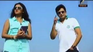 Bangla Full Natok Ocean Blue By Amin Khan  Shoshi.Bangle Full telefilm Ocean Blue.Fuu HD Amin khan