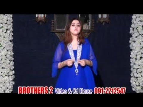 Lal Pari Da Pakistan - Dilraj Pashto New Song-Lal Pari Da Pakistan