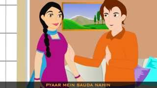 Naa Chahoon Sona Chandi Naa Mangoon | Bobby | Popular Animated Film Songs | Shailendra Singh