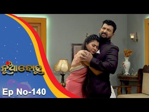 Nua Bohu   Full Ep 140 26th Dec 2017   Odia Serial - TarangTV