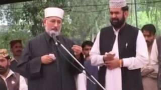 TAHIR UL QADRI MUREED JANAZA FULL VIDEO _ P 1_4