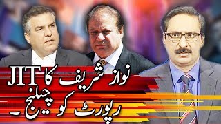Kal Tak with Javed Chaudhry - 17 July 2017   Express News