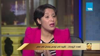"""مؤسسة """"التعدد شرع ورحمة"""" منفعلة: هذه الدعوة تخالف ما كانت عليه أمهات المسلمين"""
