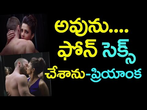 Priyanaka Phone Sex | Priyanka Sensational comments | Priyanka hot | Priyanka kissing | Taja30