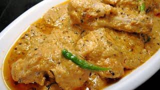 घर पर आसानी से बनाये रेस्टोरेंट जैसा चिकन चंगेजी  Chicken Changezi recipe in Hindi