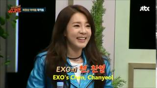 CHANDARA Chanyeol's name was mention by Dara