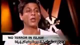 شاروخان يدافع عن الإسلام     مترجم   YouTube