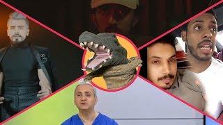 التمساح الحلقة ١٠٦ : الديغويه الحرقانية   Temsa7LY
