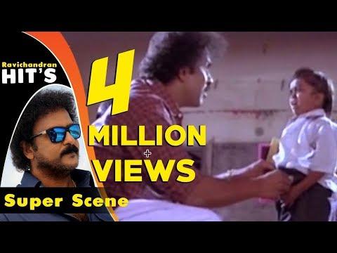 Xxx Mp4 Ravichandran Takes Attendance Kannada Comedy Scenes Halli Mestru Kannada Movie 3gp Sex