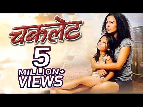 Xxx Mp4 Chocolate Nepali Movie Keshab Bhattarai Poozana Pradhan Ayushman Ghimire 3gp Sex