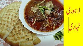 Lahori Nihari    Restaurant Style