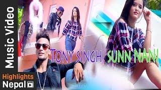 Sann Nani | New Nepali Modern Pop Song 2017/2074 | Tony Singh Ft. Prakash BK, Anjali Singh