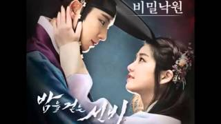 (DL MP3) Jang Jae In – Scholar Who Walks The Night OST Part 1 (Single)