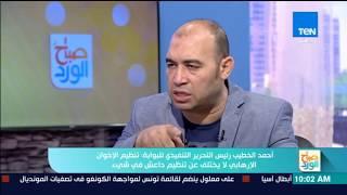 صباح الورد - قراءة في أهم وأبرز عناوين الصحف الأربعاء 23 أغسطس 2017 مع أحمد الخطيب