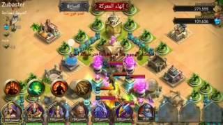 صراع الصحراء  - شرح التحديث 1.1.0 مع شرح البطلين التنين و الرخ