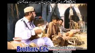 Pashto HD film DAAGH song Sa Ba Darta Wayama Haloona Da Zargi | Shahid Khan