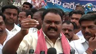 Congress Ticket Row, Yadav Samaj Protest Outside Gandhi Bhavan | Overseas News