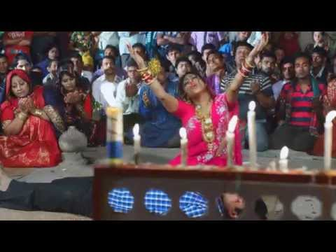Xxx Mp4 Chini Bibi Official Trailer 'চিনি বিবি' ট্রেইলার 3gp Sex