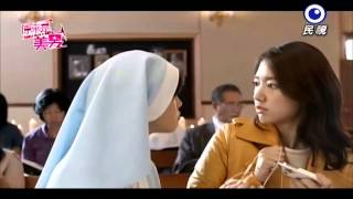 Park Shin Hye at Fabulous Boys (Taiwan Drama) Episode 01
