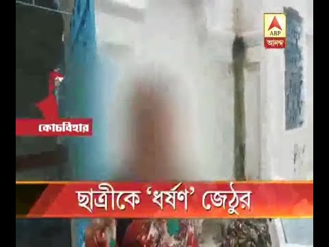 Xxx Mp4 Class 7 Student Raped By Her Own Uncle At Cooch Behar 3 Arrested 3gp Sex