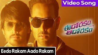 Eedo Rakam Aado Rakam Movie || Eedo Rakam Aado Rakam Title Song || Vishnu,Raj Tharun