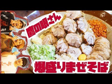 Xxx Mp4 【BIG EATER】about 20 Slices Braised Pork XXXL Soupless Noodle Takanome 【RussianSato】 3gp Sex