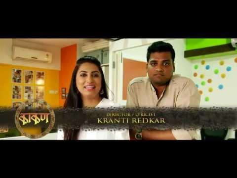Xxx Mp4 Kaakan Diary Music Kranti Redkar Shankar Mahadevan Ajay Singha 3gp Sex