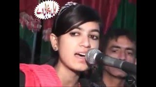 BOOL Punjabi De
