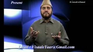 SARAIKI NAAT(Dil Dard Tu)SYED SADAQAT ALI IN NOOR TV.BY Visaal