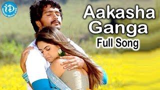 Aakasha Ganga Song || Vaana Movie Songs || Vinay Rai || Meera Chopra || Suman || Jayasudha