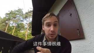 Culture Chinoise : Les Faux Amis
