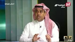 بندر الشهري  : مشكلتنا الكبيرة كرياضيين أننا نكتفي بطموح الوصول لكأس العالم #عالم_الصحافة